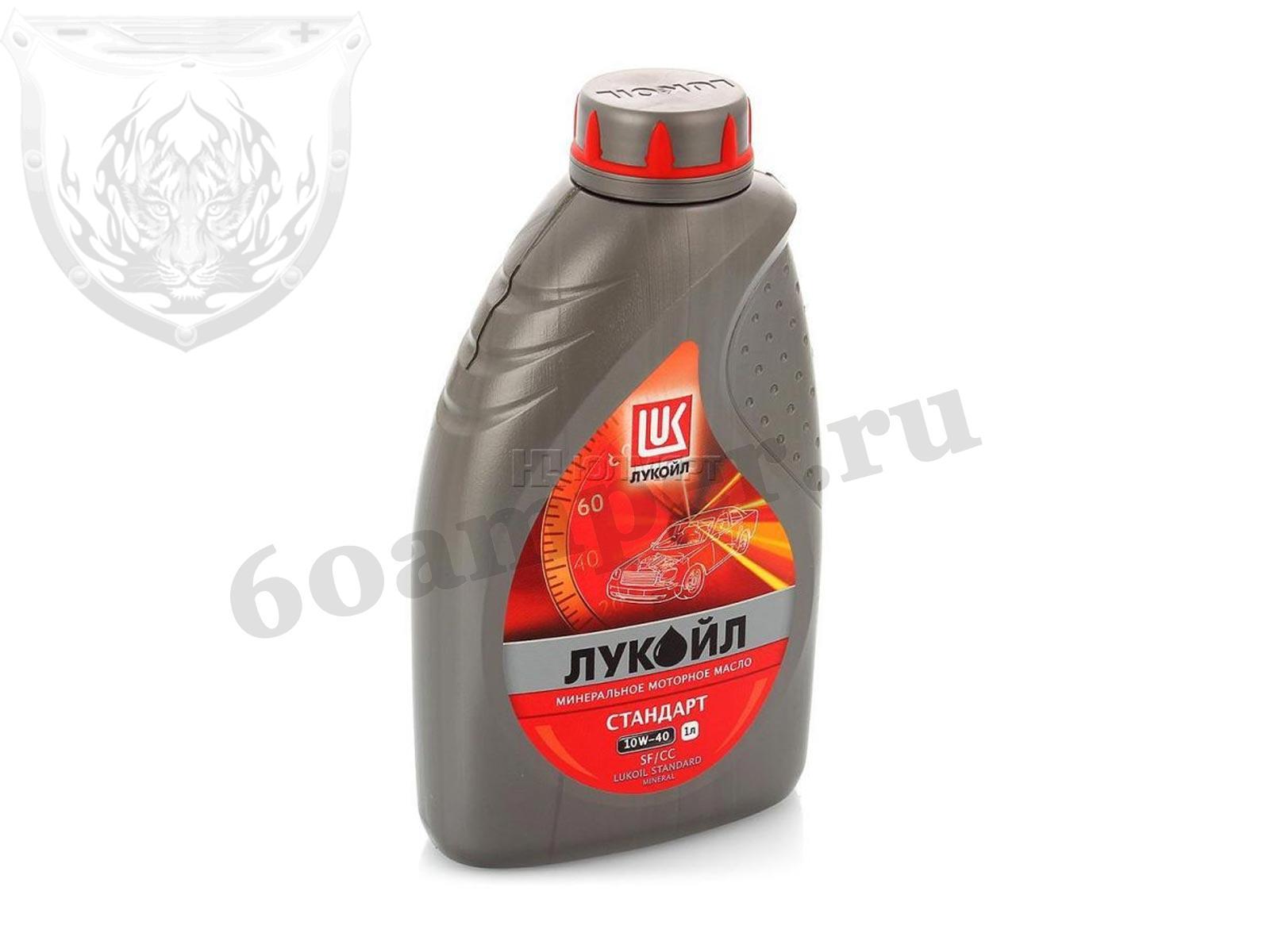 LUKOIL Стандарт 10W40 (минеральное) SF/CC (ВЕЛС-2) 1л