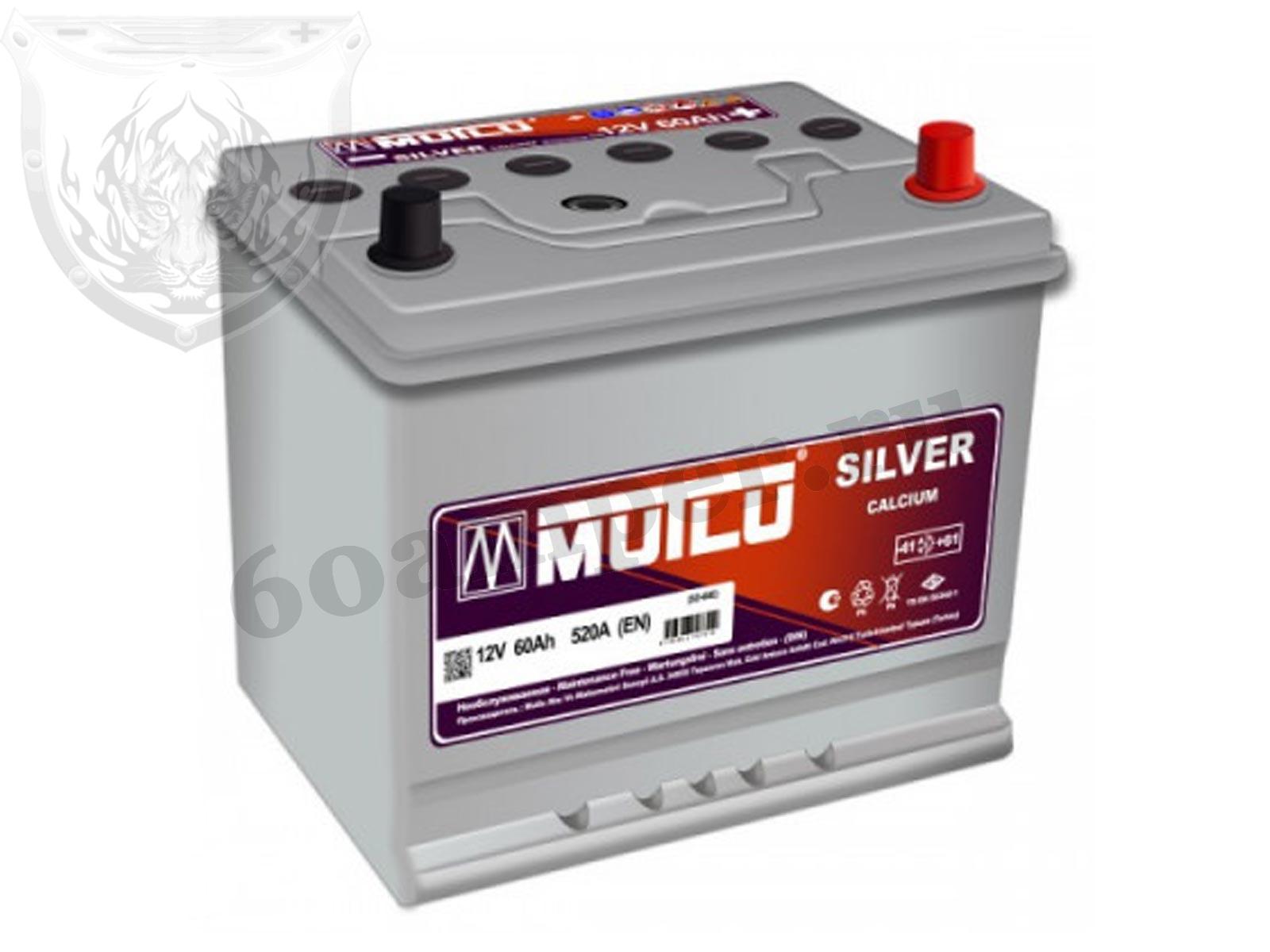 MUTLU 60 А/ч Обратный Азия SFB D23L