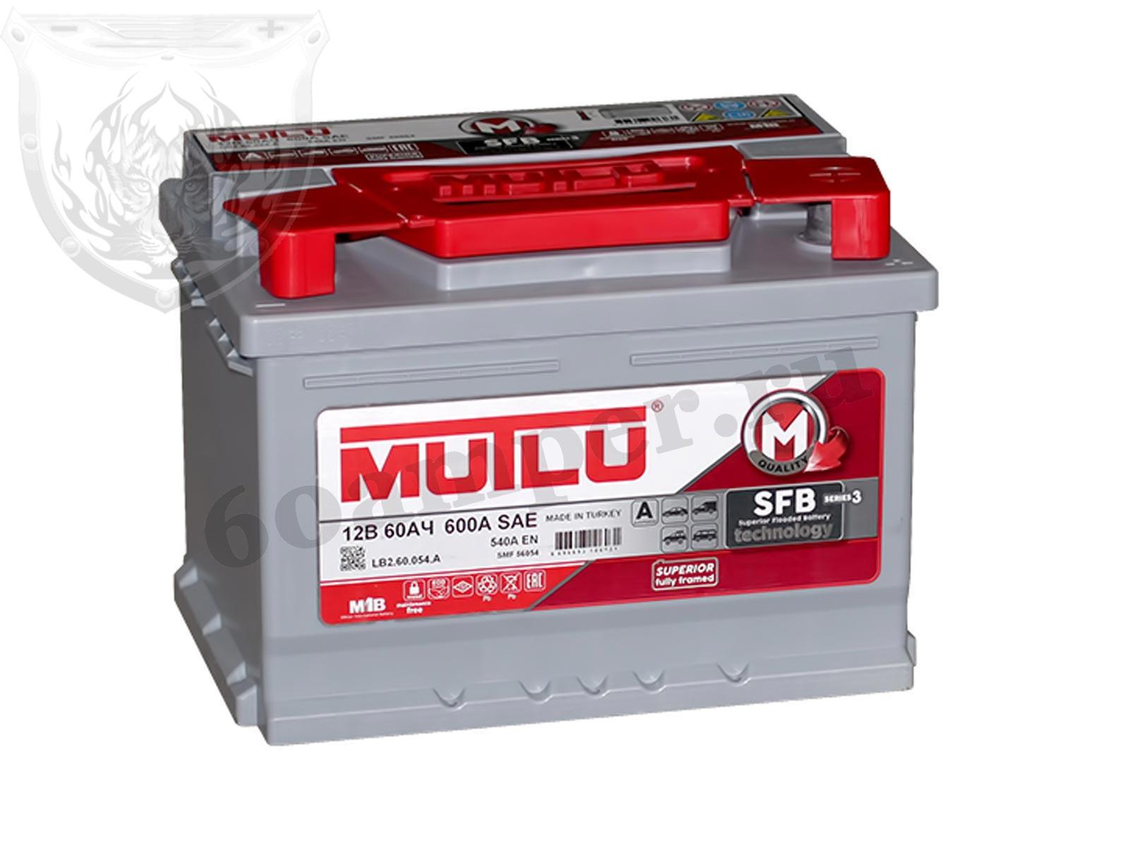 MUTLU 60 А/ч Обратный SFB 540А