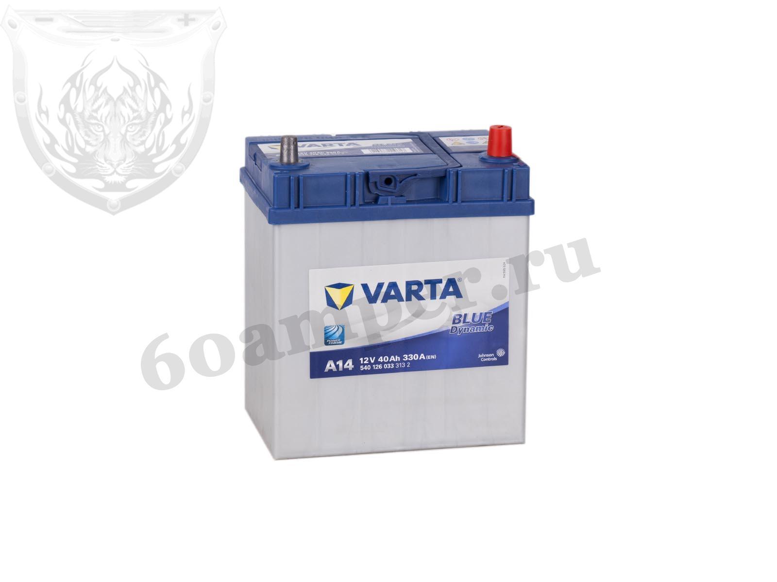 VARTA 40 А/ч Обратный BLUE A14 (540 126 033)