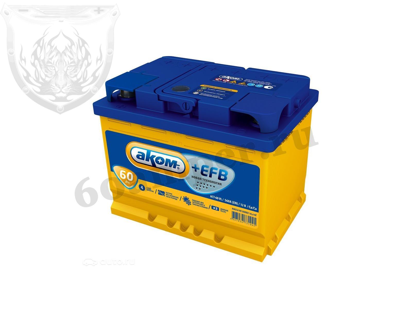 АКОМ 60 А/ч Обратный EFB