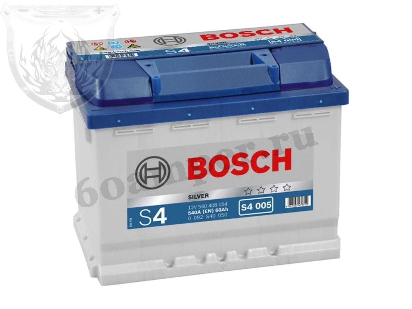 BOSCH 60 А/ч Обратный S4 005 SILVER (560 408 054)