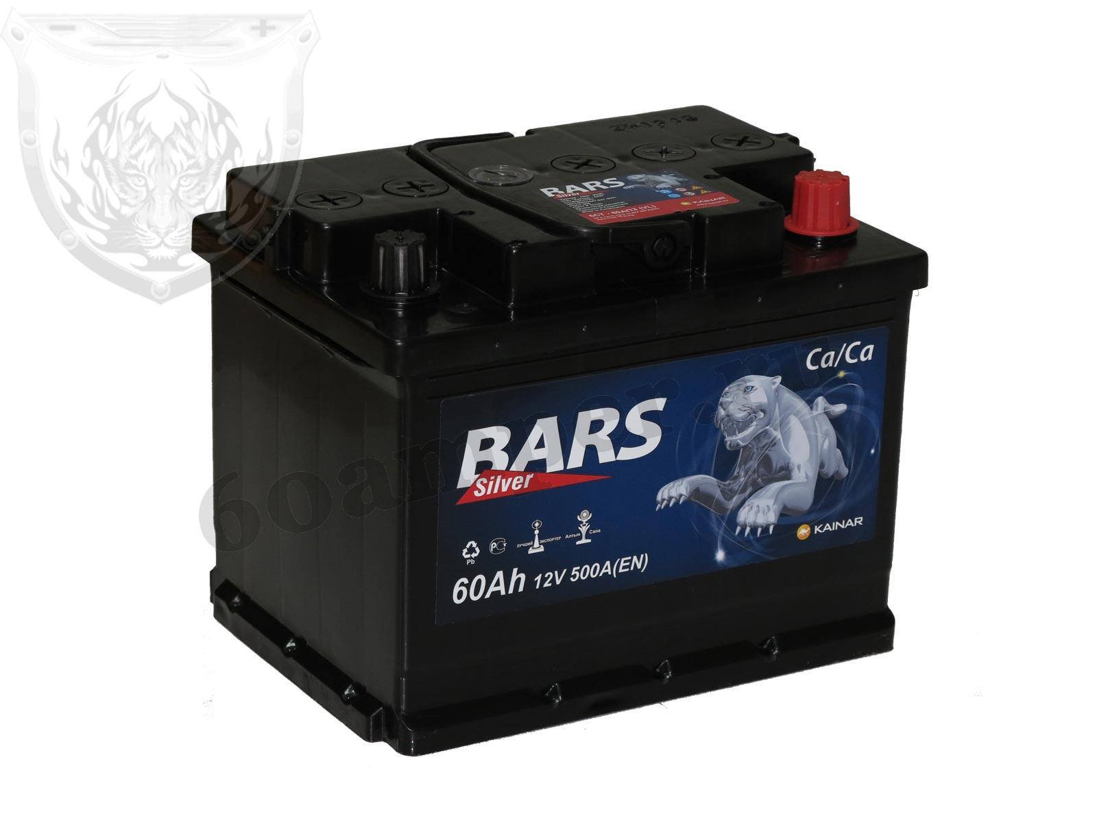 BARS 60 А/ч Обратный Silver